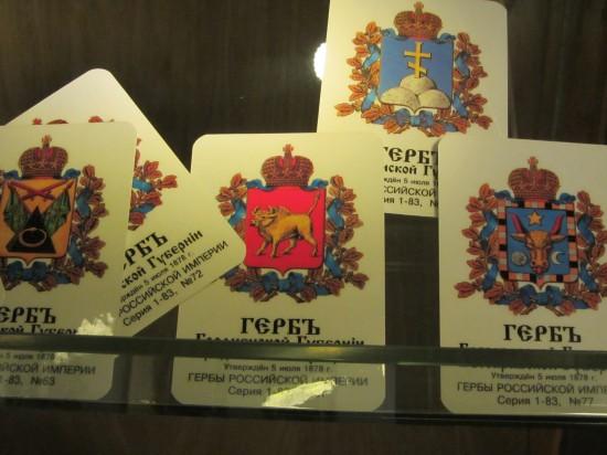 """""""Державные символы - символы времени"""" - так называется  выставка фолиантов, открывшася в Донской публичной библиотеке."""