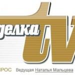 Телекастинг НТВ в Ростове