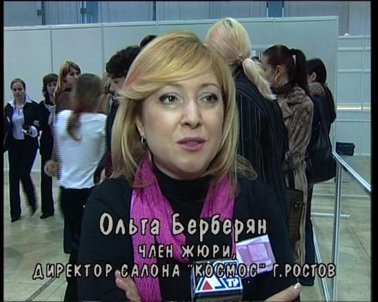 """Фото сделаны для телепрограммы """"Модная линия"""""""