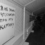 Московский гомосексуализм организовал ростовчанин!