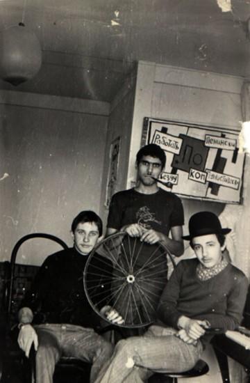 1970-е Протопопов, Авдей и Белозор.