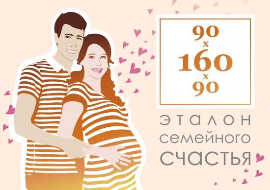 Плакат-победитель ростовчанки Сериковой Натальи