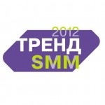 В Ростове займутся проблемами интернет-маркетинга и коммуникаций в соцмедиа