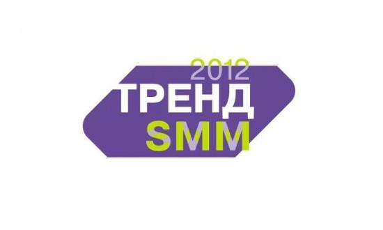 конференция Internet&Social Media Marketing 2012