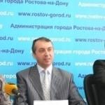 «Аккордеон плюс» в Ростове-на-Дону