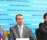 """праздничный концерт """"Аккордеон-плюс"""", который прошел в Ростовской филармонии."""