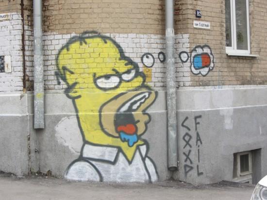 Гомер Симпсон в Ростове!