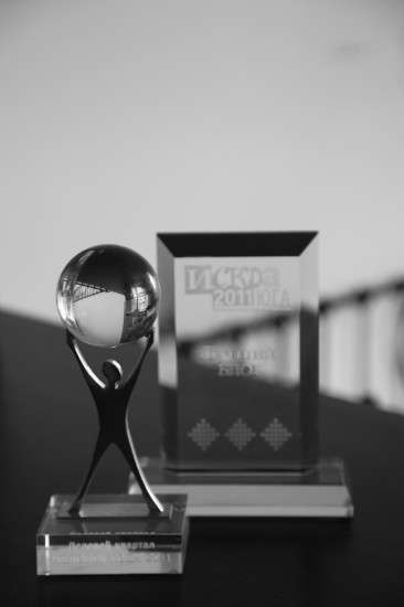 RostovNews.Net Awards 1