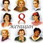 В Ростове-на-Дону женщины бесплатно!