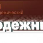 В Ростове «Мой папа – Волк»
