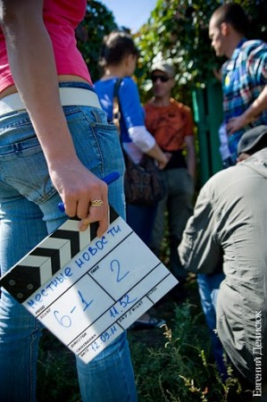 съёмки пилота сериала с рабочим названием «Местное время»