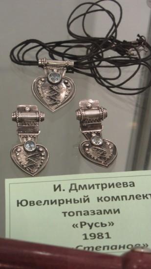 Работа ростовского ювелира Ирины Дмитриевой