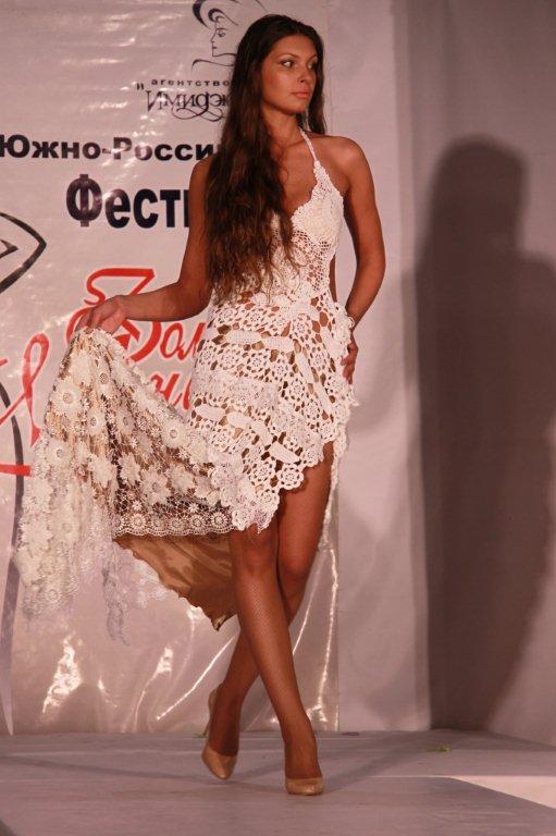 В Ростове  «ЗОЛОТАЯ МОЛНИЯ» окрасилась в российские цвета