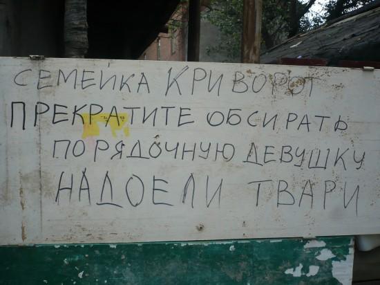 Ростов, улица Тельмана