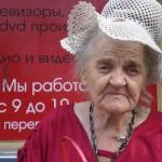 Главная женщина Советского Союза или краткое введение в футурологическую живопись
