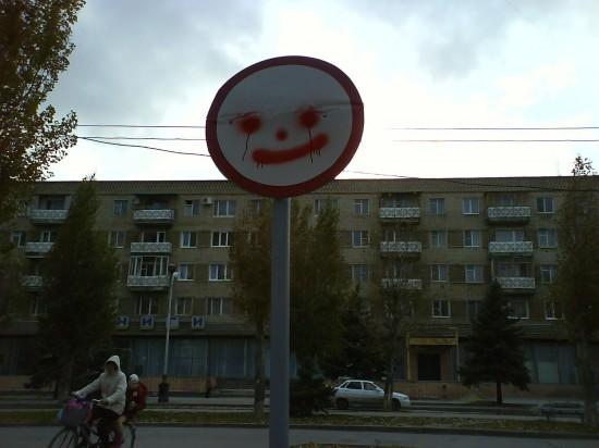 Волгодонск. Улица Ленина.