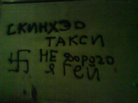 Ростов. Фургон с такой надписью часто стоит на Шаумяна- Соборном