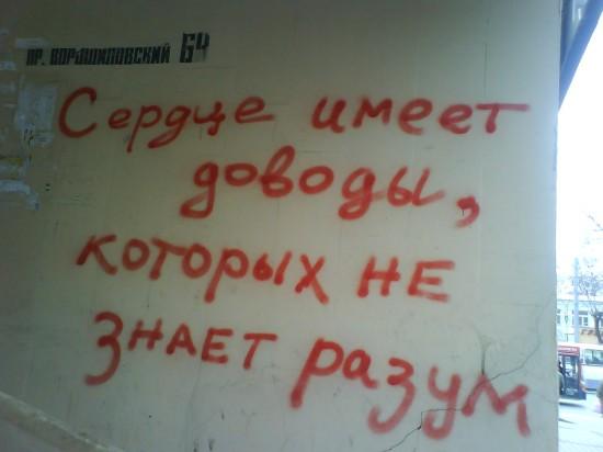 Фото Галины Пилипенко. Ростов, проспект Ворошиловский