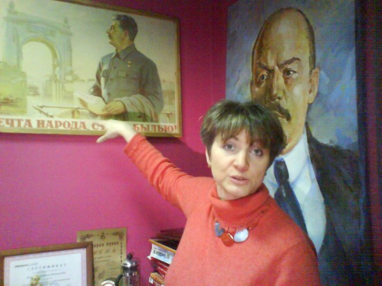 Екатерина Вакула