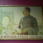 Ростовчанка Екатерина Вакула и Сталин