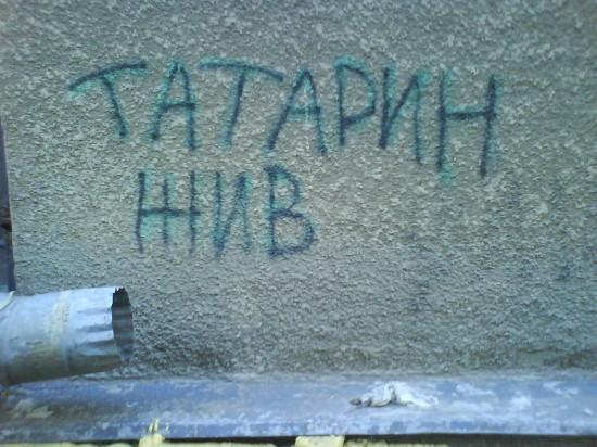 Фото Галины Пилипенко. Ростов, улица Суворова
