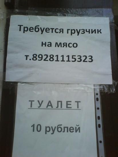 """Рядом с трк """"Сокол"""""""
