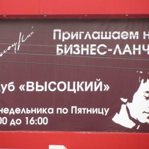 Сфотографировала Галина Пилипенко