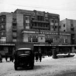 Ростовская документалистика