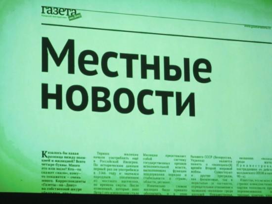 """""""Местные новости"""" сериал о ростовских журналистах. Режиссер Виктор Шамиров"""