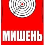 Вчера в Ростове начались съёмки полнометражного кино