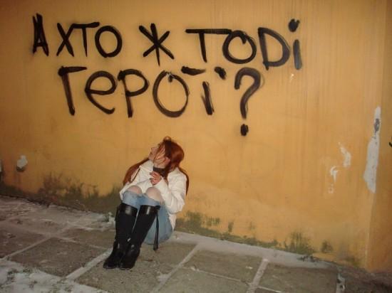 Фото и на фото - Валерия Ясаева
