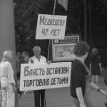 Ростов, пропавшая девочка Даша Попова, Чикатило