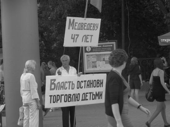 Ростов. ФОТО Альберта Погорелкина