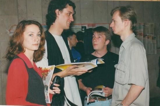 Анастасия Шамрицкая, Михаил Добринский, Андрей Задитовский и Владислав Резниченко.