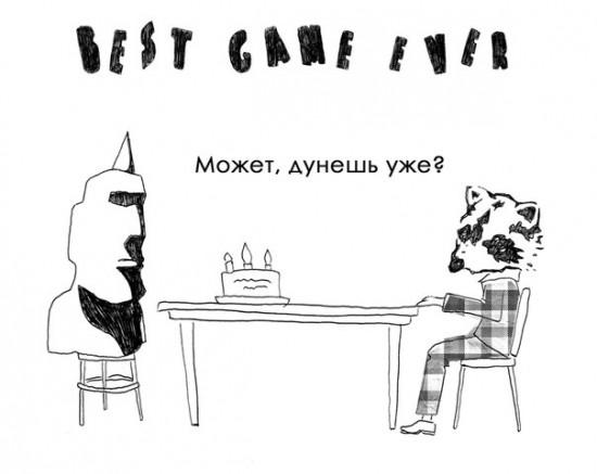 Арт-геймерская новость - Ростову! СЕГОДНЯ!