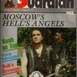 «Moscow Guardian» про ростовский журнал