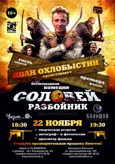 Культ-новости - Ростову