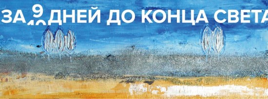 выставка ростовского художника Владимира Овечкина