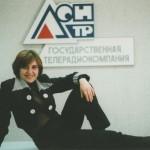Катя Котикова. Путь