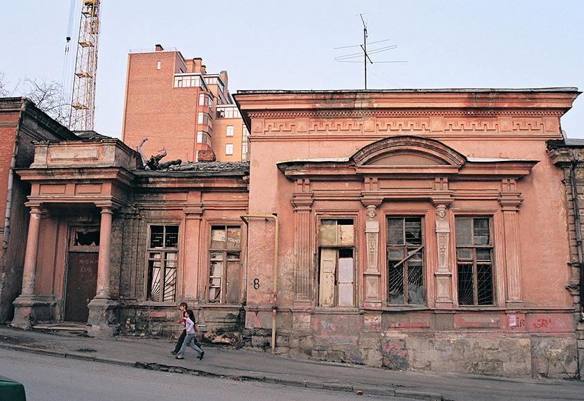 Фото сделано 24 марта 2010 годаРостов-на-Дону. Домик Врангеля. Rostov-on-Don. Wrangel's house