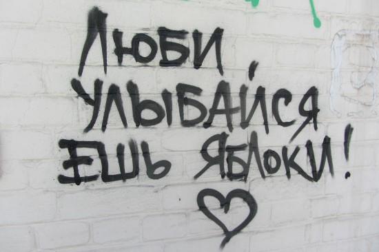Фотографиня  Галина Пилипенко