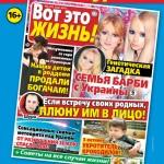 Как выиграть 50 тысяч рублей в Ростове