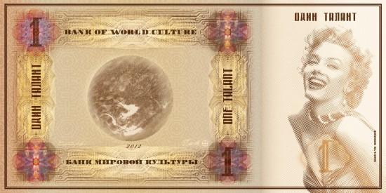 «Талант Монро». Константина Календарёв