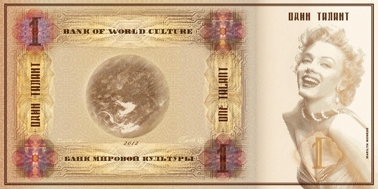 http://www.rostovnews.net/wp-content/uploads/2013/04/1_Talant_Monroe_01.jpg