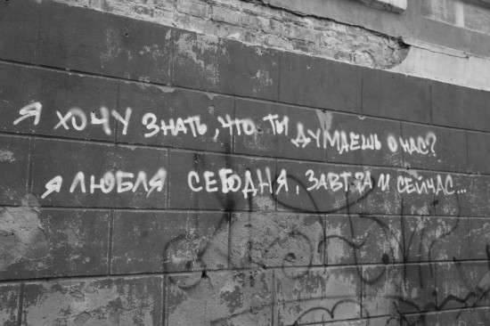 Призрачно всё. Фотокарточка: Дмитрий Посиделов
