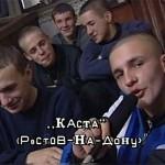 Зрелища — Ростову