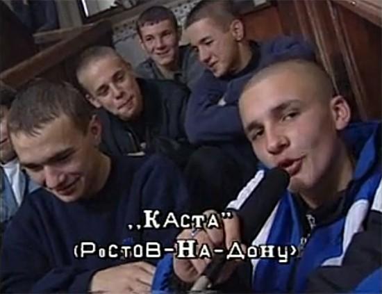 """""""Каста"""" в ростовской программе """"Труба"""" аж в 1998 году"""