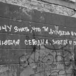 Песенно-поэтические новости — Ростову