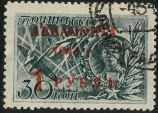 Soviet_stamp_Talalihin