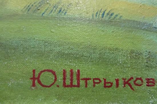 фотографиня: Галина Пилипенко